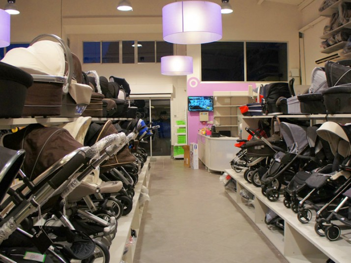 ¿Dónde encontrar nuestras tiendas para bebés?